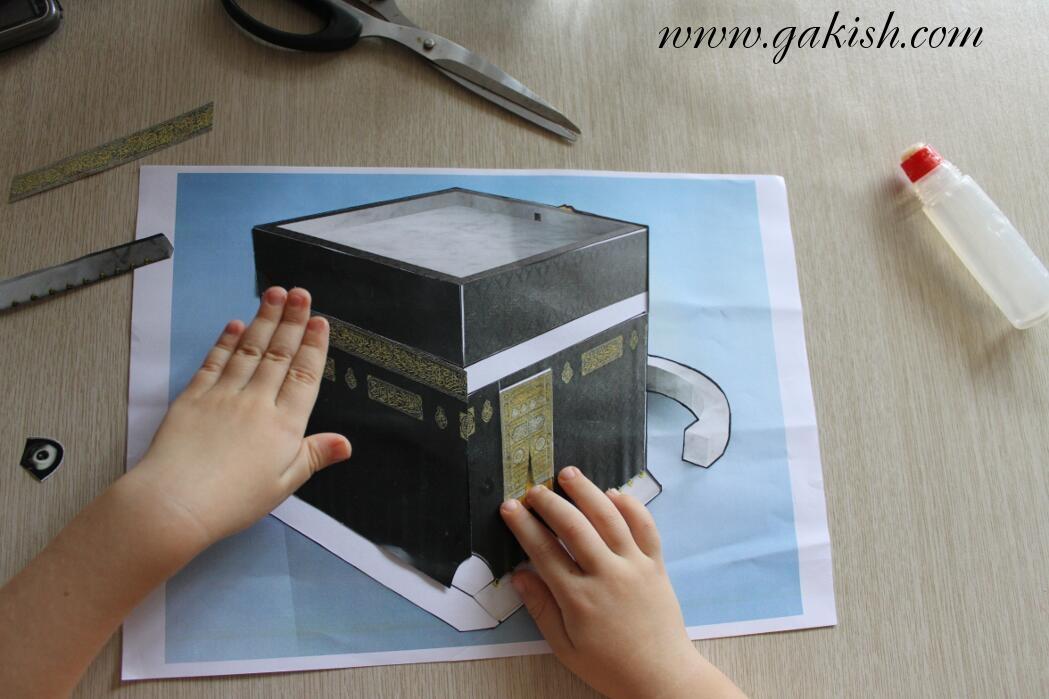 Аппликация для детей - Кааба скачать