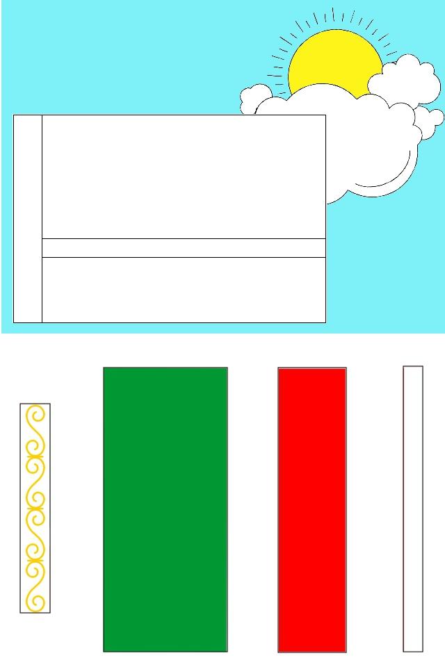 Чеченский флаг
