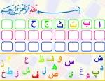 Games Arabic Alphabet