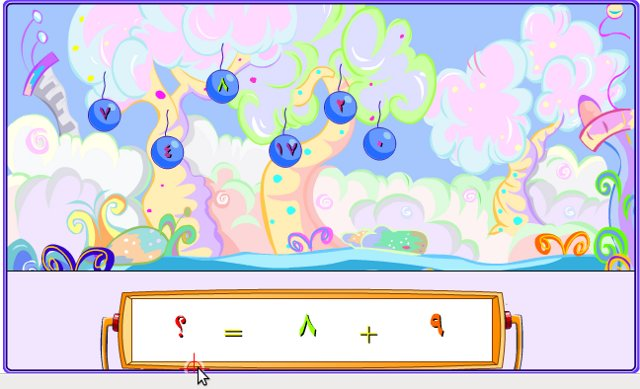 islamic games for kids, arabic numbers, arabic math