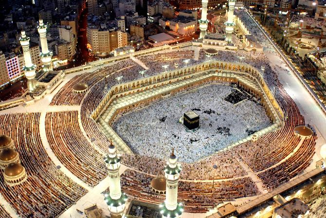 Кааба фото, Мекке фото, Kaaba photo