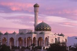 Мечети Грозный мечеть фото мечети России