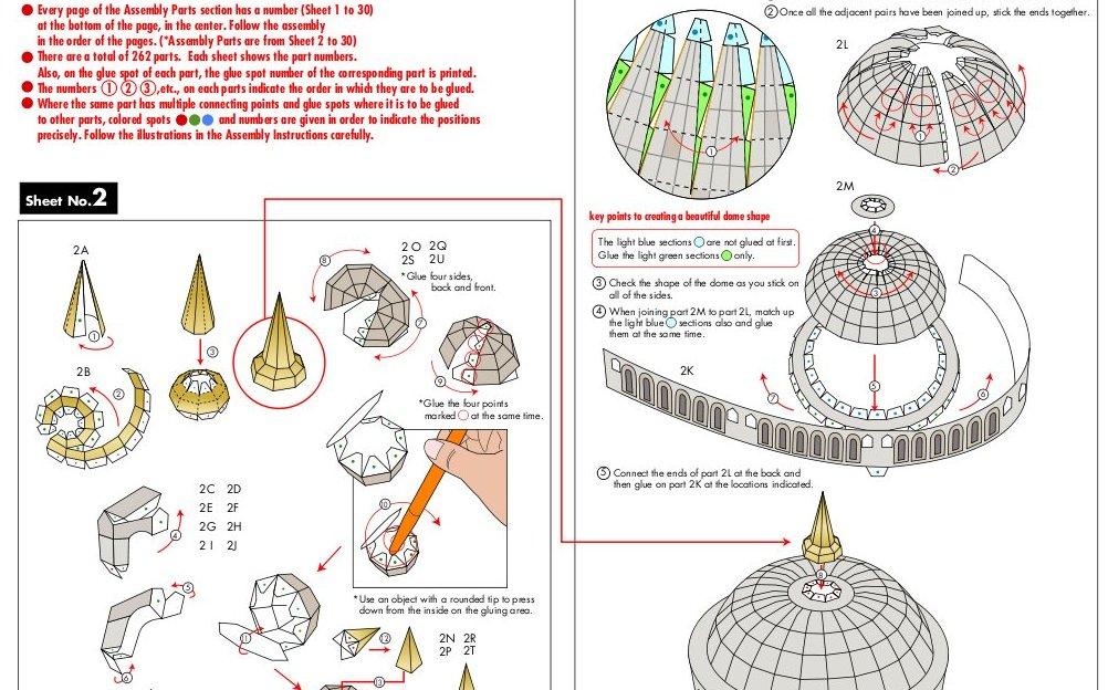 Как сделать мечеть из бумаги своими руками