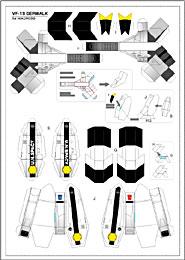 Поделки из бумаги самолёты схемы