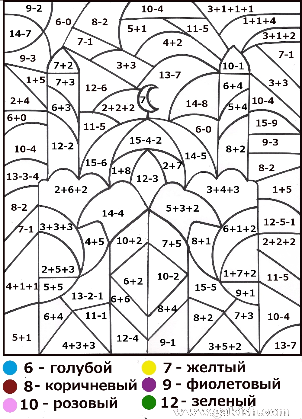 Other Graphical Works: Mystery Math Picture for Children\'s to Answer ...