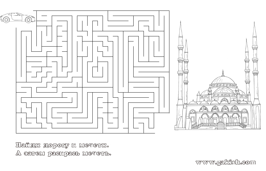 mosque coloring pages, мечеть раскраски, раскраски для мусульман islamic coloring pages