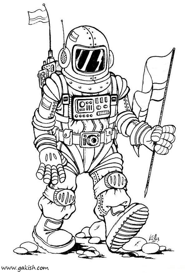 Раскраска ракета раскраски космос