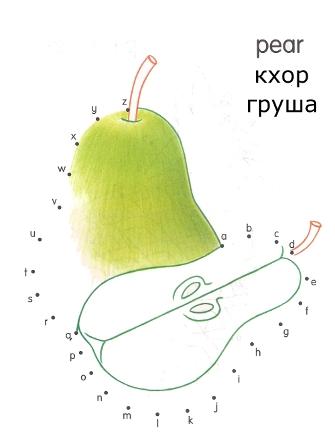 Скачать раскраски Соедини точки учим английский алфавит A-Z - Чеченский сайт для детей