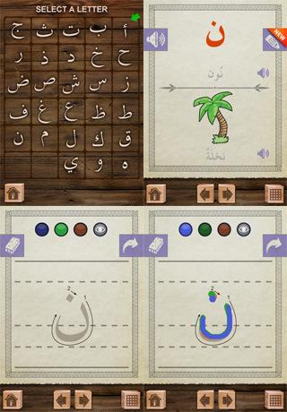 Арабский Алфавит для iOS (Iphone, Ipod Touch, iPad)