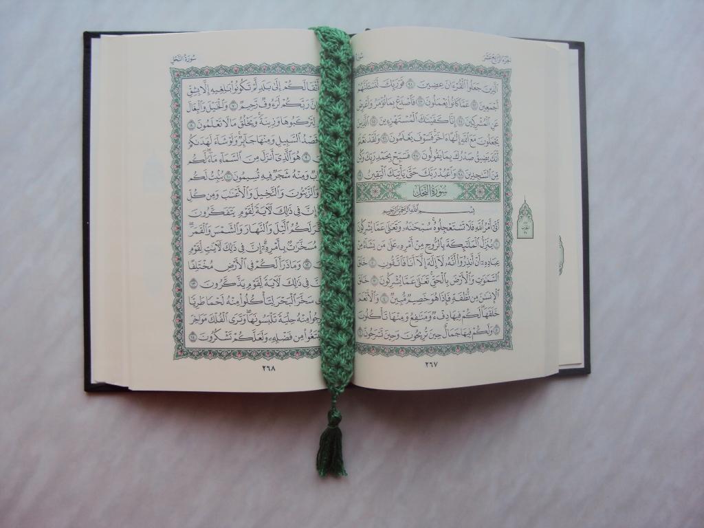 Вязание закладка для Корана