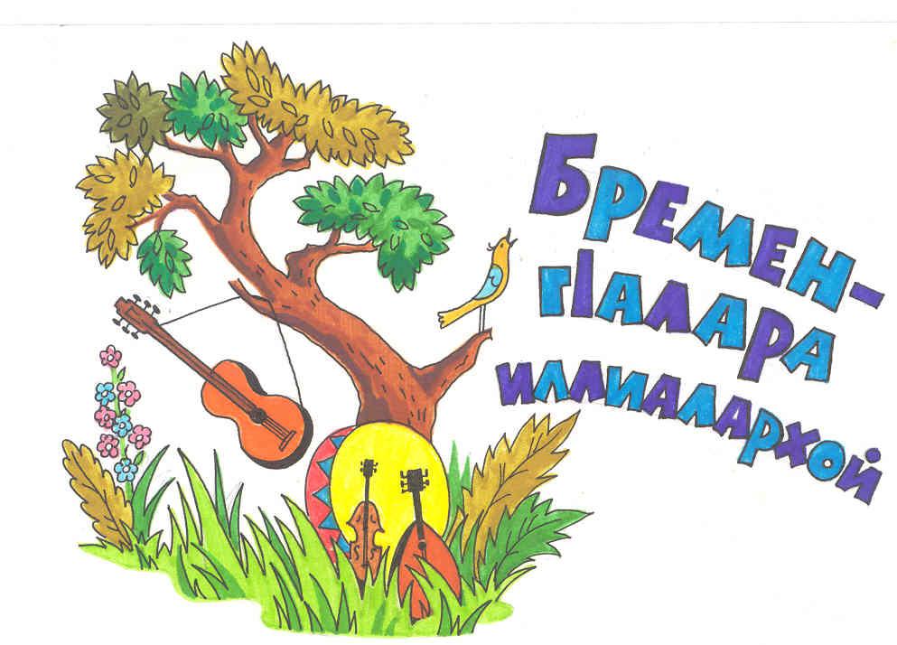 Сказки на Чеченском для детей