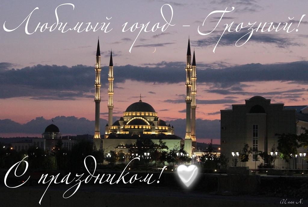 Грозный фото Чечня