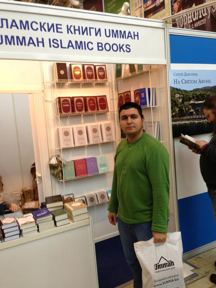 ummah-book