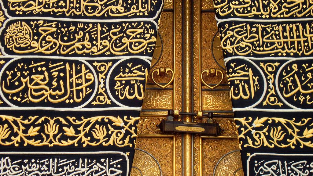 kiswa-kaaba-islam-muslims