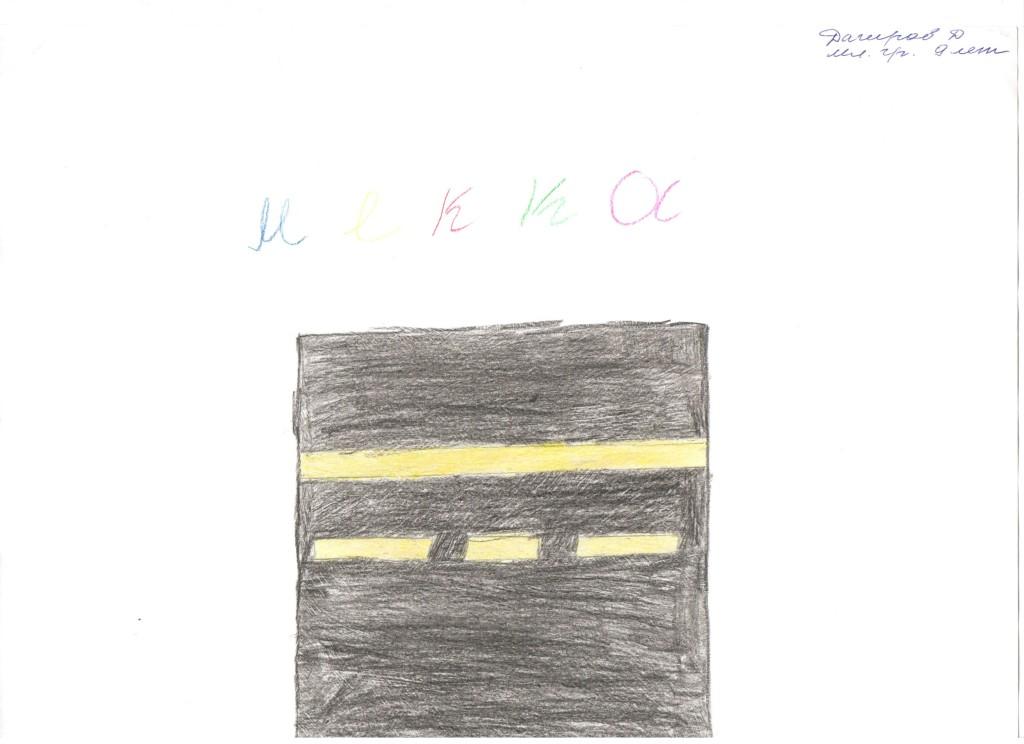 021-konkurs-risunkov-mecheti