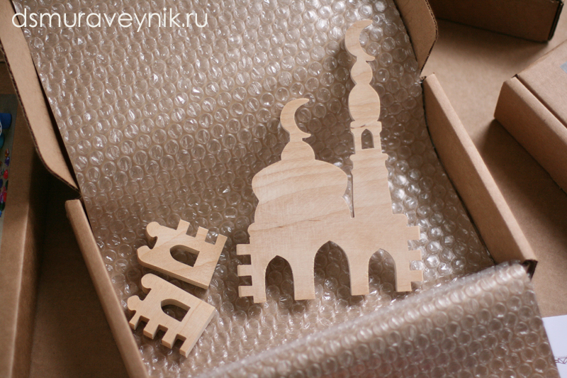 ramadan-toys-for-kids-islam-06
