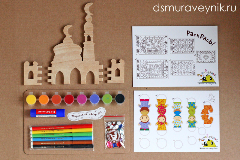 ramadan-toys-for-kids-islam-07