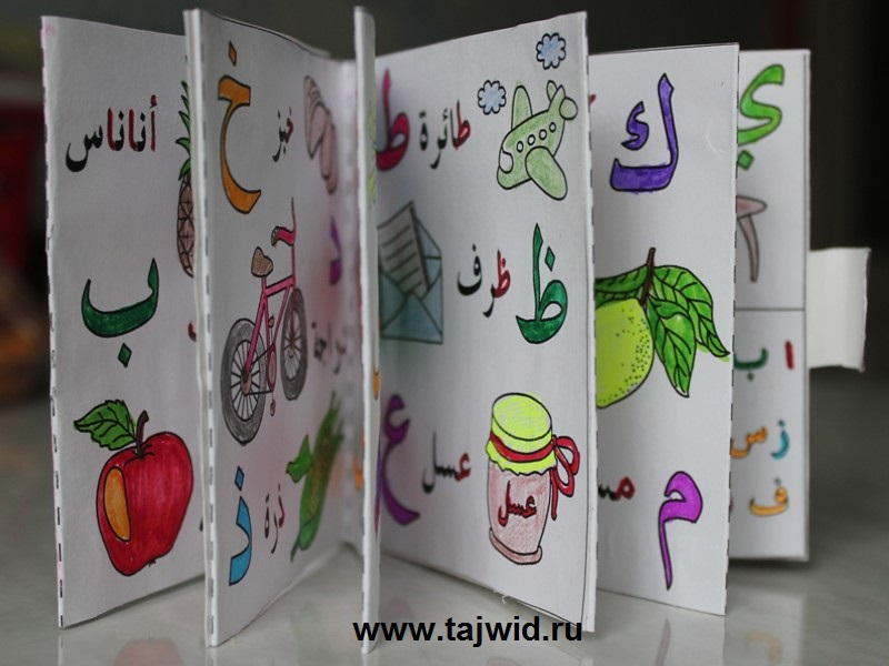 arabic-alfabet-book-for-kids-handmade-01